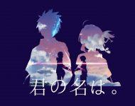 Kimi-No-Nawa-Wallpaper-#04